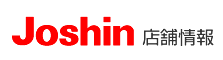 Joshin W[VX