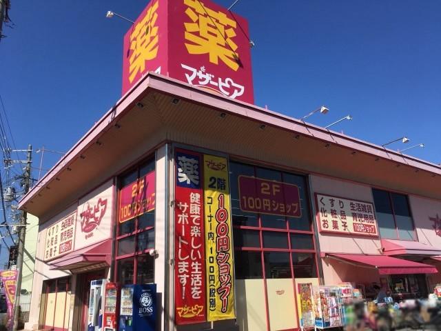 ジョーシン::マザーピア和泉府中店