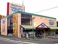 ジョーシン::マザーピア津久野店