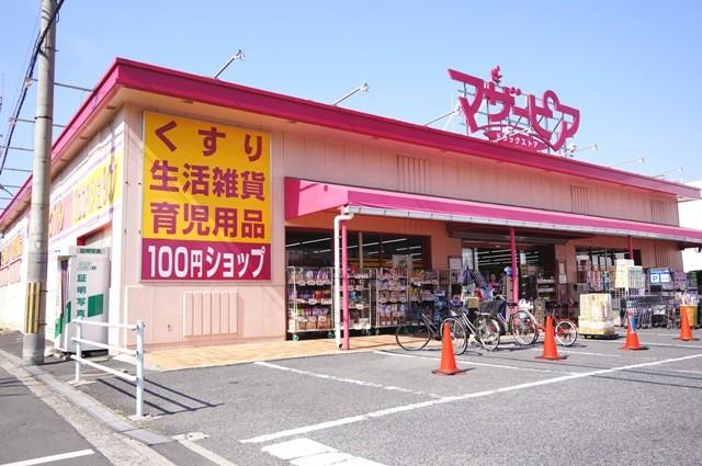 ジョーシン::マザーピア西岩田店