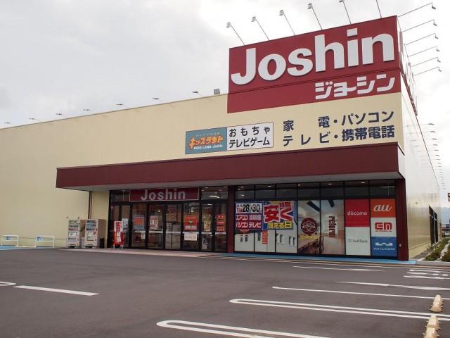Shop pic3142